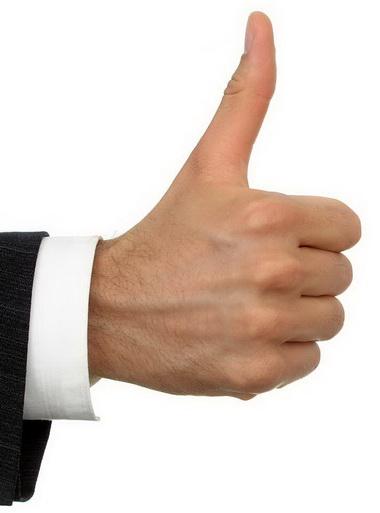 Нарушение способности противопоставления большого пальца